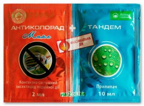 Антиколорад Мак2мл + Тандем 10мл