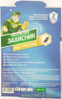 Захистник клейова Пастка від гризунів (майданчик)